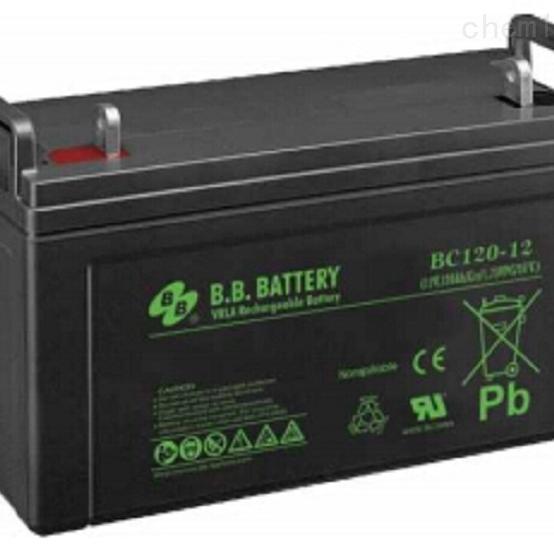 台湾BB蓄电池BC120-12全新