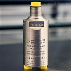 miniBOOSTER M-HC2