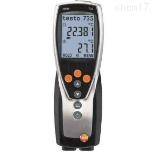 testo 735-2 - 多通道温度测量仪