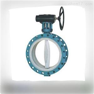 型蜗杆传动衬氟蝶阀D341F4供应商经销商
