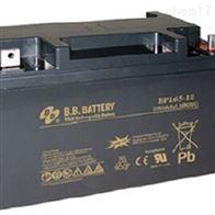 BPL65-12台湾BB蓄电池BPL系列区域代理
