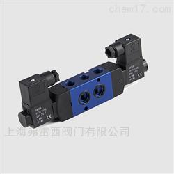 汇流板式电磁阀集中安装控制柜中占用空间小