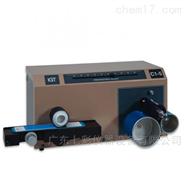 荷兰IGT印刷适性仪C1打样仪油墨展色仪价格