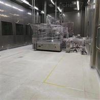 东营奶制品生产车间净化工程