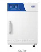 160L 海尔恒温干燥箱 HFS-160 强制对流