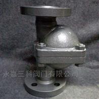 CS41H立式自由浮球式疏水阀