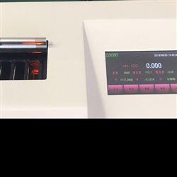 台式多参数水质检测仪COD氨氮总磷总氮