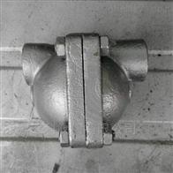 CS11H立式自由浮球式疏水阀