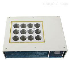 JHR-2实验室恒温加热器