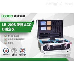 青岛路博生产便携式COD快速测定仪
