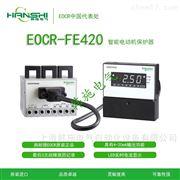 EOCR-TEMD分体型电动机保护器施耐德