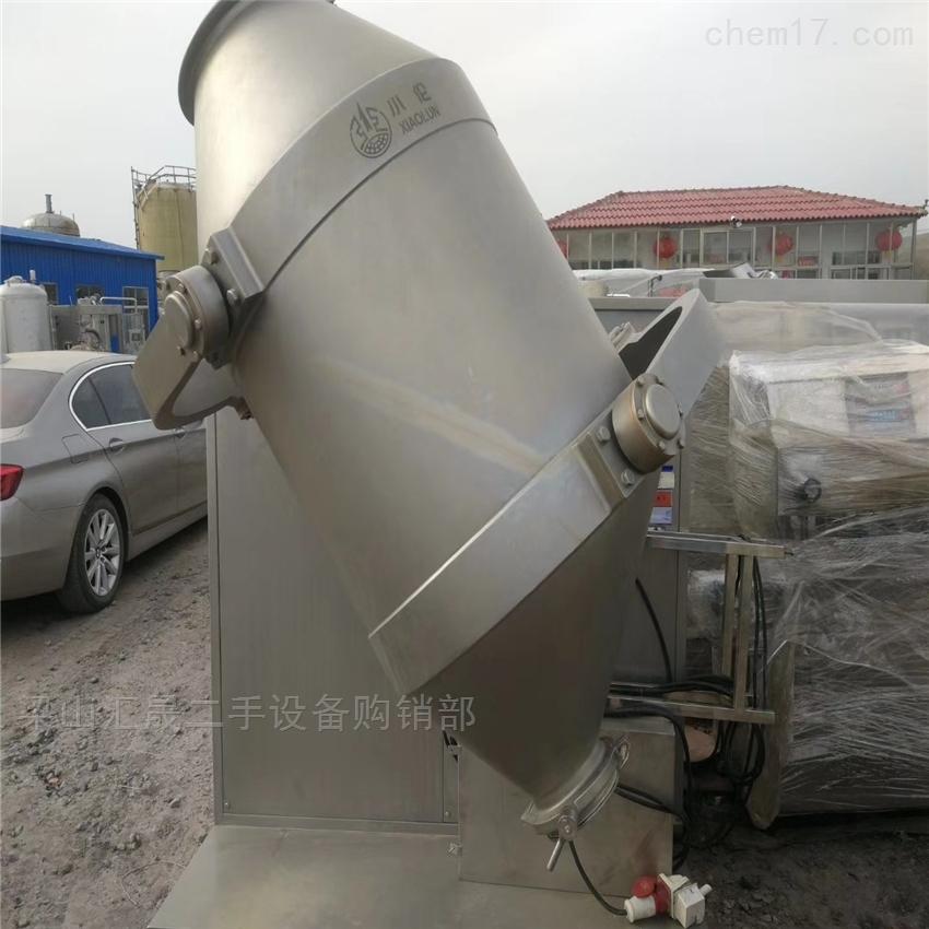 广东二手旋锥形混合机回收