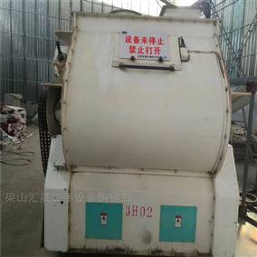 天津市二手单桨式混合机收购