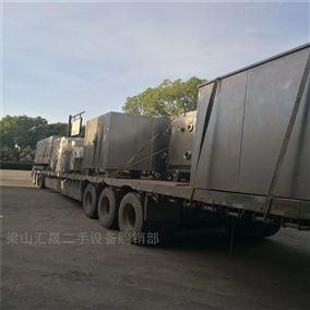 上海市二手倾斜式混合机收购