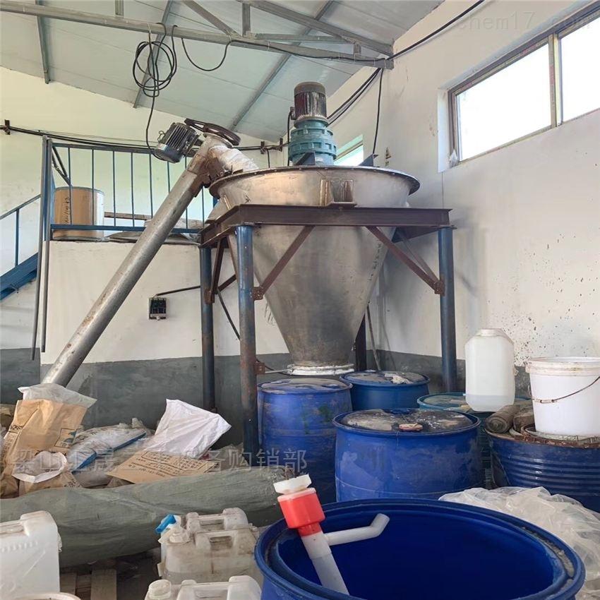 天津市二手实验室混合机回收