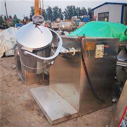 北京市二手U形混合机回收