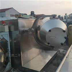 黑龙江二手三维运动混合机回收