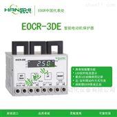 韩国(原三和)施耐德马达保护器EOCR-TZM