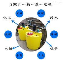 200升纯水还原剂投药系统全自动加药装置