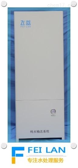 纯水机,生化仪配套