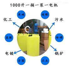 1000升微生物发酵PAC/PAM全自动加药装置