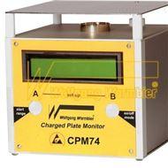 WARMBIER CPM74静电耗散测试仪