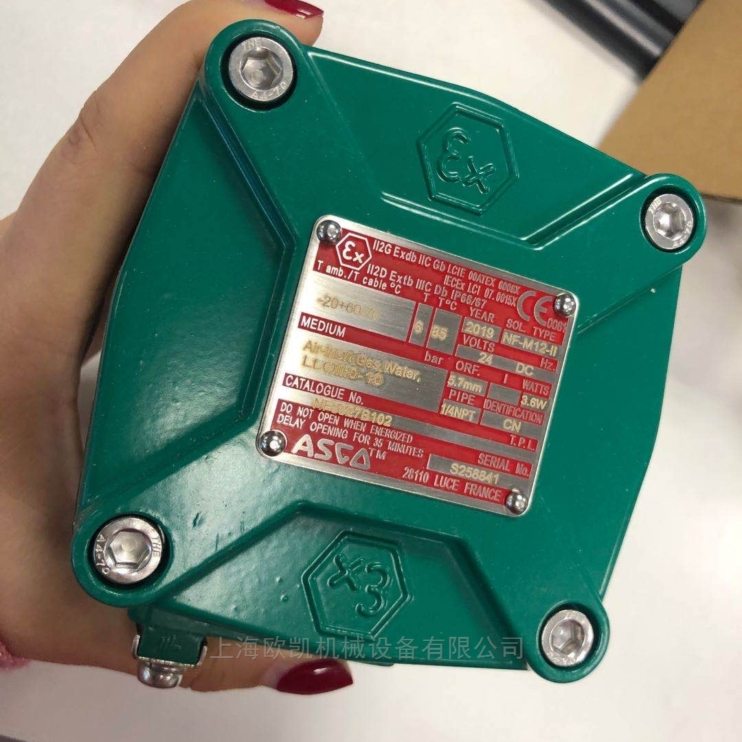 ASCO电磁阀NF8327B102上海阿斯卡现货