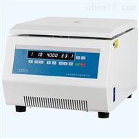 TDL-3502020年新型离心机