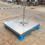 防腐蚀10T/2kg平台秤,防爆防水电子地磅称