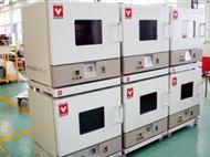 C1-004日本雅马拓送风定温恒温箱 C1-004