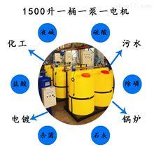 1500升工业絮凝剂全自动投加药装置