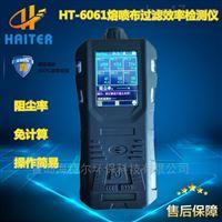HT-6061厂家现货 便携式熔喷布检测设备