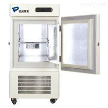MDF-40V50中科都菱-25/-40℃低温保存箱