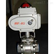 微型电动球阀C-15N/Q实力厂家价格实惠