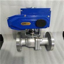 超低温电动球阀DQ941F性能可靠规格齐全
