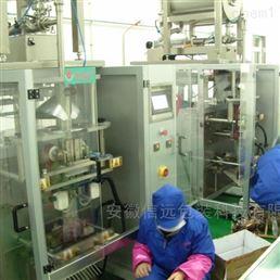 合肥信远湖北黄冈火锅底料包装机