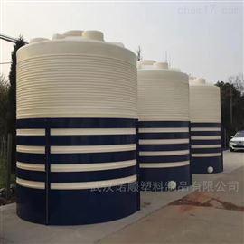 30吨化工塑料储罐