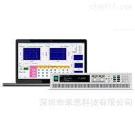 SAS1000艾德克斯 SAS1000 太阳能电池矩阵测试系统