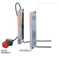 F3W-D欧姆龙OMRON拣选传感器