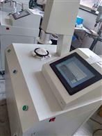 JW-L8013亳州颗粒物过滤效率测试仪器厂家