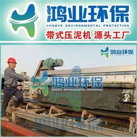 脱水设备益阳机制沙厂泥水过滤机 洗沙污水分离