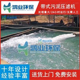 脱水设备洗砂场泥水榨干机 沙石泥浆干堆设备