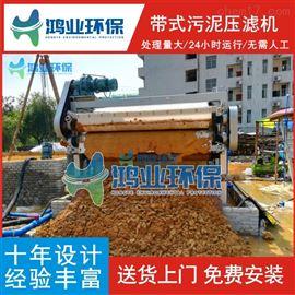 脱水设备机制沙泥浆榨干机 沙石厂污泥压滤设备
