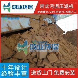 压泥机机制砂厂泥水脱水机 沙石场污泥压榨设备