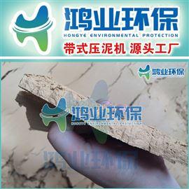 压泥机制砂泥浆干排机 砂石厂泥水脱水