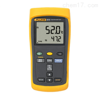 Fluke 50 II美国福禄克FLUKE接触式测温仪