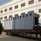 陶瓷产品隧道干燥机