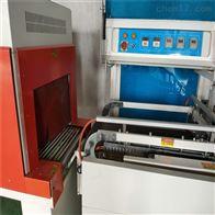 轩昂机械- 全自动PVC套膜封切热收缩包装机