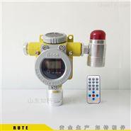 带数显 带声光的臭氧气体探测器 报警器