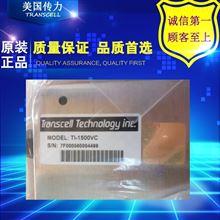 LCT3-JSD0401-I美国传力称重仪表接线盒LCT3-JSD0401-R